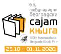 International Belgrade Book Fair Logo